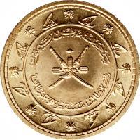 obverse of 15 Saidi Rials - Said bin Taimur (1962) coin with KM# 35 from Oman.