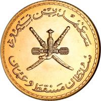 obverse of 50 Paisa - Said bin Taimur (1970) coin with KM# 40a from Oman.