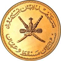 obverse of 100 Paisa - Said bin Taimur (1970) coin with KM# 41a from Oman.
