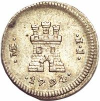 reverse of 1/4 Real - Carlos IV - Castle (1794 - 1808) coin with KM# 102 from Peru.