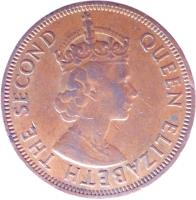 obverse of 1 Cent - Elizabeth II - 1'st Portrait (1955 - 1965) coin with KM# 2 from Eastern Caribbean States. Inscription: QUEEN ELIZABETH THE SECOND