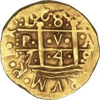 reverse of 8 Escudos - Fernando VI - Colonial Cob Coinage (1747 - 1750) coin with KM# 47 from Peru.