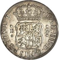 obverse of 2 Reales - Fernando VI (1752 - 1760) coin with KM# 53 from Peru.