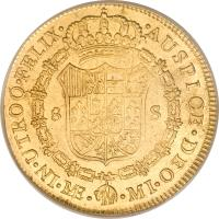 reverse of 8 Escudos - Carlos III - Colonial Milled Coinage (1784 - 1789) coin with KM# 82a from Peru.