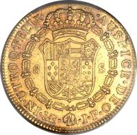reverse of 8 Escudos - Fernando VII - Colonial Milled Coinage (1808 - 1811) coin with KM# 107 from Peru.