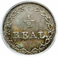 reverse of 1/2 Real - South Peru (1837 - 1838) coin with KM# 168 from Peru. Inscription: 1/2 REAL