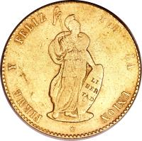 reverse of 8 Escudos (1826 - 1855) coin with KM# 148 from Peru.