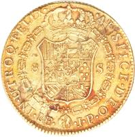 reverse of 8 Escudos - Fernando VII - Colonial Milled Coinage (1812 - 1813) coin with KM# 124 from Peru.