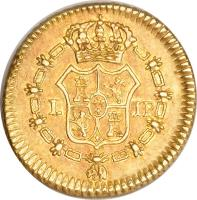 reverse of 1/2 Escudo - Fernando VII - Colonial Milled Coinage (1814 - 1821) coin with KM# 125 from Peru.