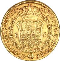 reverse of 8 Escudos - Fernando VII - Colonial Milled Coinage (1814 - 1824) coin with KM# 129 from Peru.