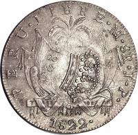 obverse of 8 Reales - Fernando VII - Countermarked (1822 - 1823) coin with KM# 130 from Peru. Inscription: PERU LIBRE 1822
