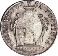 reverse of 8 Reales - Fernando VII - Countermarked (1822 - 1823) coin with KM# 130 from Peru. Inscription: POR LA VIRTUD Y LA JUSTICIA