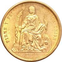 reverse of 8 Escudos - Transitional Coinage (1862 - 1863) coin with KM# 183 from Peru. Inscription: FIRME Y FELIZ POR LA UNIÓN LIBERTARD 8 ES.