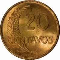 reverse of 20 Centavos (1947) coin with KM# 221.2a from Peru. Inscription: 20 CENTAVOS