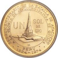 reverse of 1 Sol de Oro - Battle of Ayacucho (1976) coin with KM# 269 from Peru. Inscription: sesquicentenario de la batalla de ayacucho a la gloria de ayacucho - pampa de quinua un soll de oro peru 1824-1974