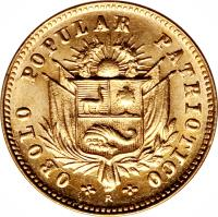 obverse of 5 Soles (1910) coin with KM# Tn2 from Peru.