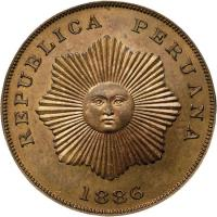 obverse of 2 Centavos (1886) coin with KM# Pn25 from Peru. Inscription: REPUBLICA PERUANA 1886