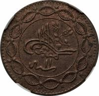 obverse of 5 Piastres - Abdullah Ibn-Mohammed - Revolutionary Coinage (1887 - 1894) coin with KM# 5 from Sudan.
