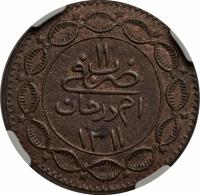 reverse of 5 Piastres - Abdullah Ibn-Mohammed - Revolutionary Coinage (1887 - 1894) coin with KM# 5 from Sudan.