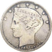 obverse of 5 Reales (1858) coin with Y# 11 from Venezuela.