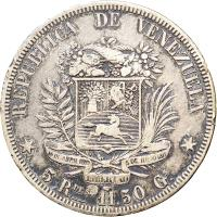 reverse of 5 Reales (1858) coin with Y# 11 from Venezuela.