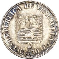 reverse of 1 Real (1858) coin with Y# 9 from Venezuela.
