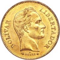 obverse of 5 Venezolanos (1875) coin with Y# 17 from Venezuela. Inscription: BOLIVAR LIBERTADOR A BARRE