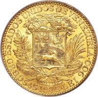 reverse of 5 Venezolanos (1875) coin with Y# 17 from Venezuela. Inscription: ESTADOS UNIDOS DE VENEZUELA GR 8.0645 1875 LEY 900