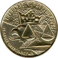 reverse of 2 Złote - 15'th anniversary of the Constitutional Tribunal Decisions (1986-2001) (2001) coin with Y# 412 from Poland. Inscription: TRIBUNAŁ KONSTYTUCYJNY 15-LECIE ORZECZNICTWA