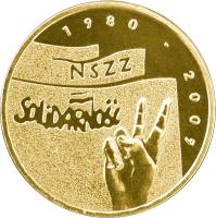 reverse of 2 Złote - The 25th Anniversary of forming the Solidarity Trade Union (2005) coin with Y# 565 from Poland. Inscription: 1980.2005 NSZZ SOLIDARNOŚĆ