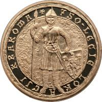 reverse of 2 Złote - 750th Anniversary of the granting municipal rights to Kraków (2007) coin with Y# 594 from Poland. Inscription: 750 - LECIE LOKACJI KRAKOWA