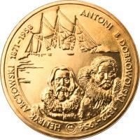 reverse of 2 Złote - Polish Travelers & Explorers: Henryk Arctowski & Antoni Bolesław Dobrowolski (2007) coin with Y# 610 from Poland. Inscription: HENRYK ARCTOWSKI 1871 - 1958 ANTONI B. DOBROWOLSKI 1872 - 1954