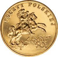reverse of 2 Złote - 450 Years of the Polish Postal Service (2008) coin with Y# 656 from Poland. Inscription: POCZTY POLSKIEJ 450 LAT