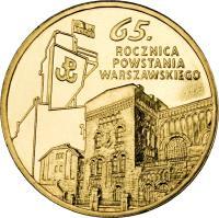 reverse of 2 Złote - 65th Anniversary of the Warsaw Uprising - Warsaw-born poets (K. K. Baczyński and T. Gajcy) (2009) coin with Y# 687 from Poland. Inscription: 65. ROCZNICA POWSTANIA WARSZAWSKIEGO