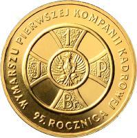 reverse of 2 Złote - 95th Anniversary of First Cadre Company March Out (2009) coin with Y# 690 from Poland. Inscription: WYMARSZU PIERWSZEJ KOMPANII KADROWEJ 95. ROCZNICA