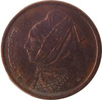 obverse of 1 Drachma (1988 - 2000) coin with KM# 150 from Greece. Inscription: Λ. Μπουμπουλινα