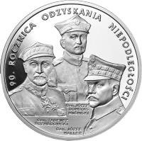 reverse of 20 Złotych - 90th Anniversary of Regaining Independence by Poland (2008) coin with Y# 651 from Poland.