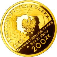 obverse of 200 Złotych - Stefan Banach (2012) coin with Y# 819 from Poland.