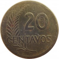 reverse of 20 Centavos (1942 - 1951) coin with KM# 221 from Peru. Inscription: 20 CENTAVOS