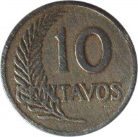 reverse of 10 Centavos (1918 - 1941) coin with KM# 214 from Peru. Inscription: 10 CENTAVOS