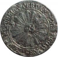 obverse of 10 Centavos (1879 - 1880) coin with KM# 198 from Peru. Inscription: .REPUBLICA.PERUANA.1879. DIEZ CENTAVOS