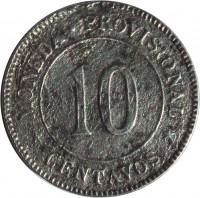 reverse of 10 Centavos (1879 - 1880) coin with KM# 198 from Peru. Inscription: MONEDA.PROVISIONAL 10 CENTAVOS
