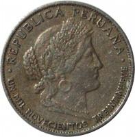 obverse of 5 Centavos (1918 - 1941) coin with KM# 213 from Peru. Inscription: · REPUBLICA PERUANA · UN MIL NOVECIENTOS TREINTINUEVE