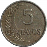 reverse of 5 Centavos (1918 - 1941) coin with KM# 213 from Peru. Inscription: 5 CENTAVOS