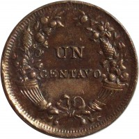 reverse of 1 Centavo (1901 - 1941) coin with KM# 208 from Peru. Inscription: UN CENTAVO