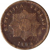 obverse of 2 Centavos (1918 - 1949) coin with KM# 212 from Peru. Inscription: REPUBLICA PERUANA 1944