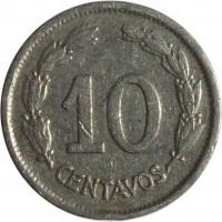 reverse of 10 Centavos (1937) coin with KM# 76 from Ecuador. Inscription: 10 CENTAVOS