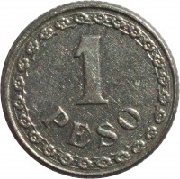 reverse of 1 Peso (1925) coin with KM# 13 from Paraguay. Inscription: 1 PESO