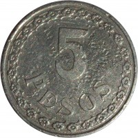 reverse of 5 Pesos (1939) coin with KM# 18 from Paraguay. Inscription: 5 PESOS