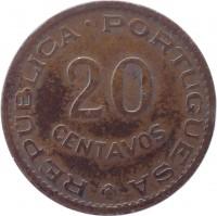 reverse of 20 Centavos (1961) coin with KM# 85 from Mozambique. Inscription: REPÚBLICA · PORTUGUESA 20 CENTAVOS